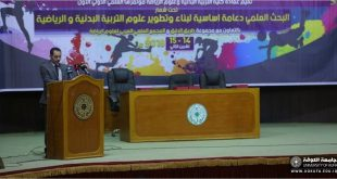University of Kufa opens the first international scientific conference of the faculties of physical education and sports sciences in the universities of Iraq